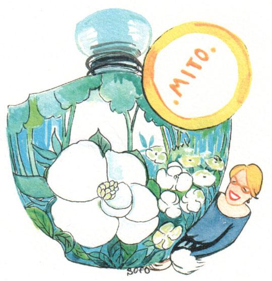 Solo quando il naso è Vero, il profumo diventa un .mito.