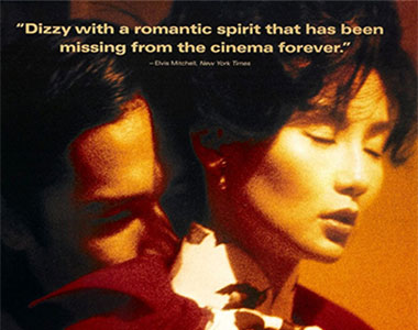 In the Mood for Love: una storia d'amore sulle note di Epic