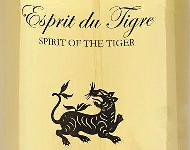 Esprit du Tigre ~ Heeley (Perfume Review)